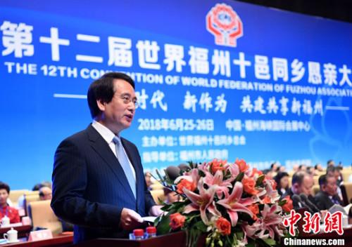 中共中央统战部副部长谭天星出席大会并讲话。中新社记者 张斌 摄