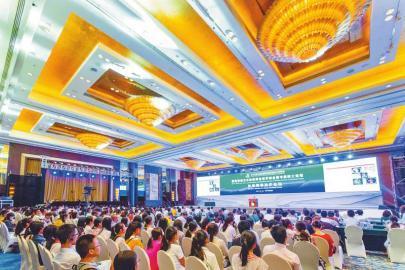 第十六届海科会诺贝尔奖获得者医学峰会暨中美院士论坛。
