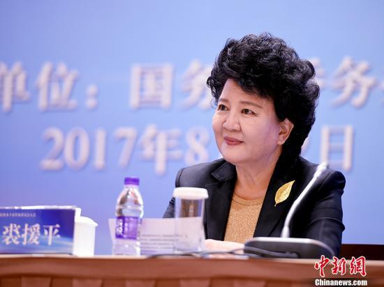 8月22日下午,国务院侨办专家咨询委员会大会总结会在北京举行,国务院侨办主任裘援平出席总结会。 中新社记者 侯宇 摄