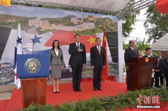 当地时间9月17日上午,中国驻巴拿马大使馆正式举行揭牌仪式。《拉美侨声》报供图 朱挺彰  摄