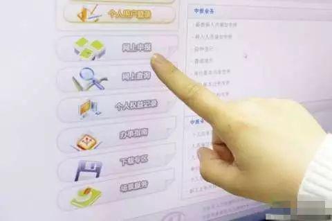 """北京市""""掌上全球通办""""为侨行政服务系统正式开通。"""