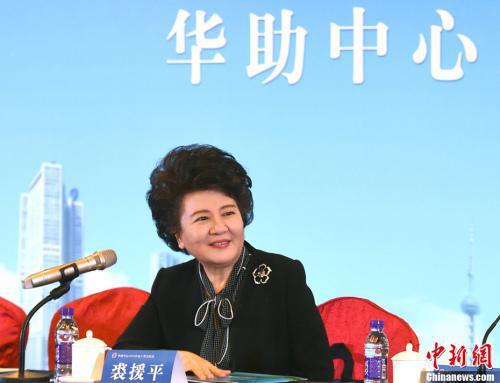 """1月10日,国务院侨办主任裘援平出席了在北京举行的2018年""""华助中心""""年度工作座谈会。中新社记者 张勤 摄"""