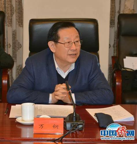 全国政协副主席、致公党中央主席、科技部部长、中国科协主席万钢出席会议并讲话