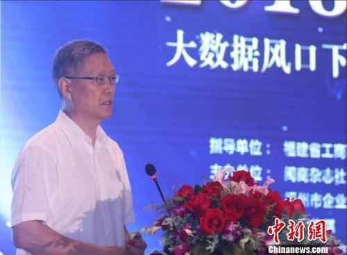 中国人民大学全球治理研究中心主任何亚非在第七届闽商论坛上发表主旨演讲。 孟吴强 摄