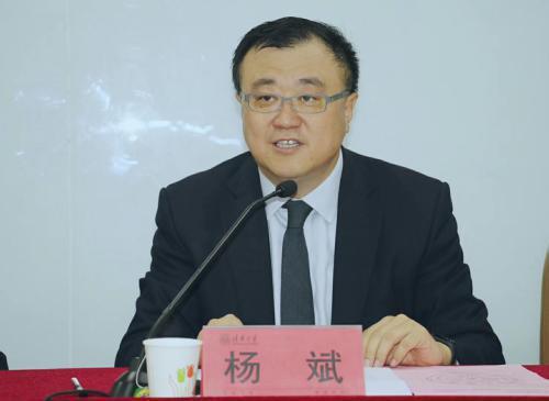 清华大学副校长杨斌在专题研修班开班式现场讲话。(图片来源:主办方供图)