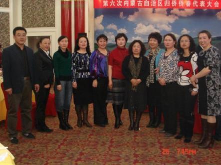 参加内蒙古自治区侨代会,呼伦贝尔代表团集体合影。