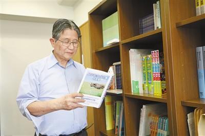 藤岛昭在东京理科大学办公室里翻阅其撰写的《科学家与中国古典名言集》一书。记者 刘军国摄