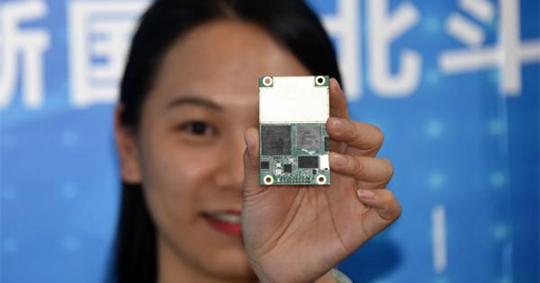 Beidou Navigation Satellite System gets new chip