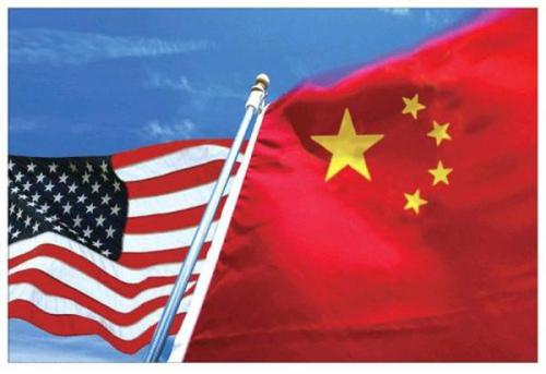 China fully prepared for new U.S. tariff list: official