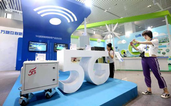 5G licenses may come 'in time'