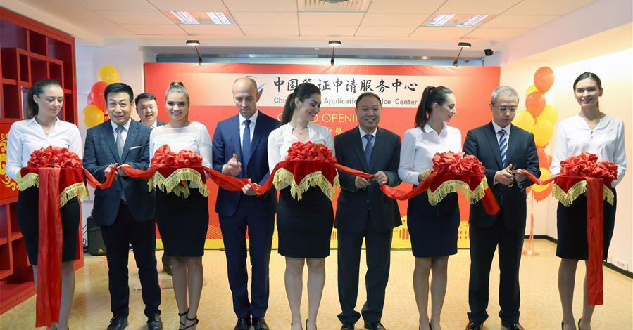 China's first visa center in CEE opens in Bucharest