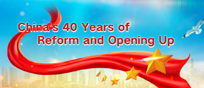 China's 40 years of reform and opening-up