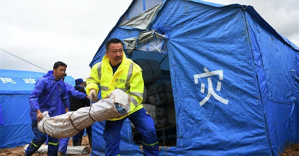 Disaster relief work underway in NW China's Gansu