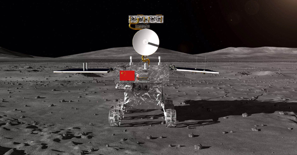 China launches global call for Chang'e-4 rover name