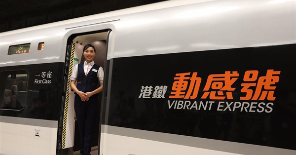 Trial run of GZ-SZ-HK Express Rail Link in HK completed