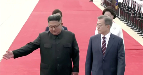 S. Korean leader arrives in Pyongyang for summit