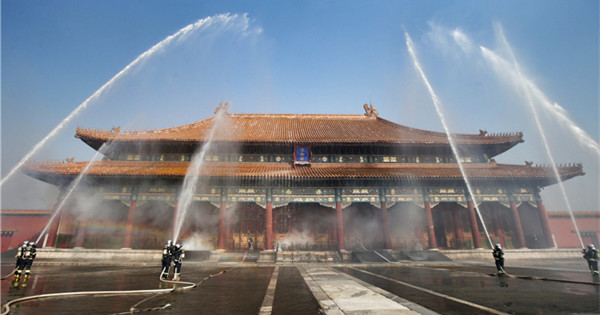 Palace Museum firefighters safeguard country