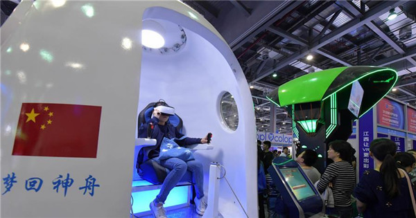 2018 World Conference on VR Industry held in China
