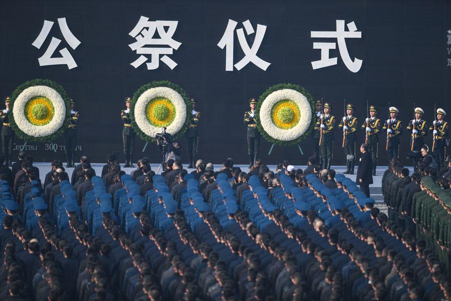 Nanjing Massacre victims remembered