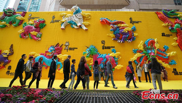 Wall of auspicious animals set up in HK to welcome Chinese Lunar New Year