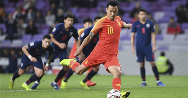 China overcome Thailand 2-1 in round of 16 of 2019 Asian Cup