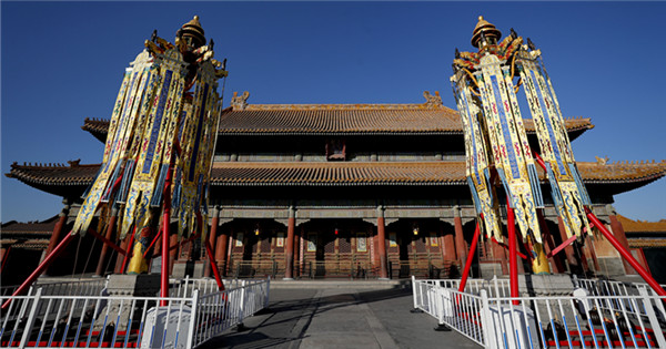 'Celebrating the Spring Festival in the Forbidden City' exhibition held in Beijing