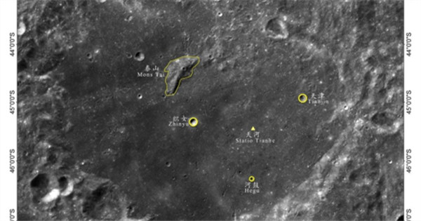 Five more lunar locations get Chinese names