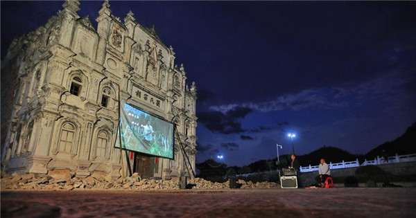Movies showed in SW China's rural areas