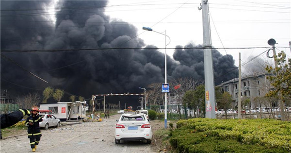 Blast rocks industrial park in east China