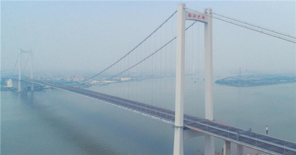 Humen second bridge opens to traffic in Guangzhou