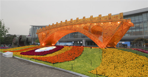 Belt and Road-themed garden debuts in Beijing for upcoming forum