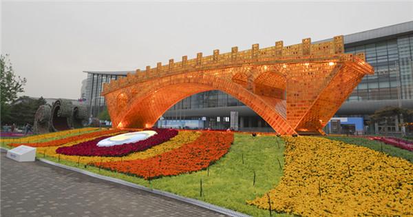 Belt and Road-themed garden debuts in Beijing for upcoming forum