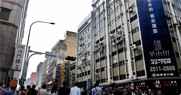 Two buildings tilt sideways after M6.7 earthquake hits Taiwan