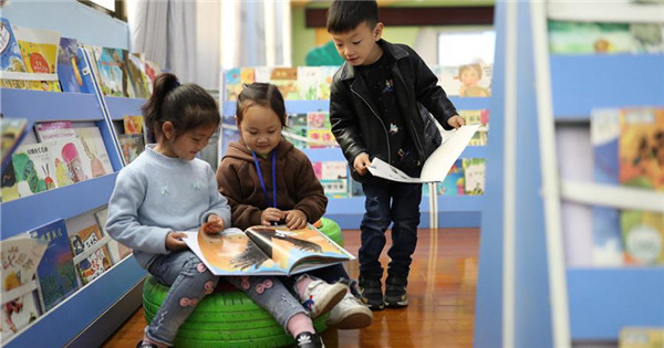 Various activities held across China for the World Book Day