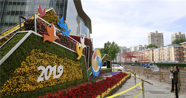 Beijing dresses up to welcome guests from all over the world to attend the Belt and Road Forum