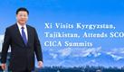 Xi Visits Kyrgyzstan, Tajikistan, Attends SCO, CICA Summits