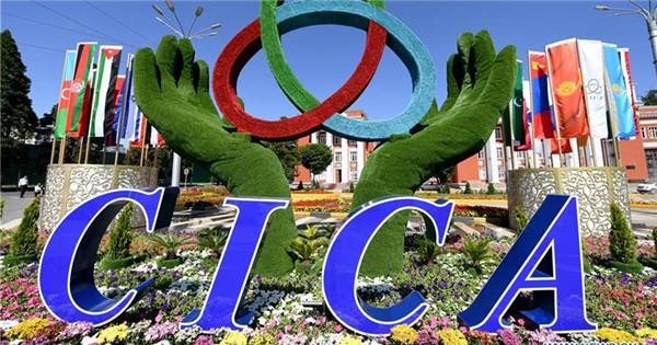 Parterre decorated to greet 5th summit of CICA in Tajikistan