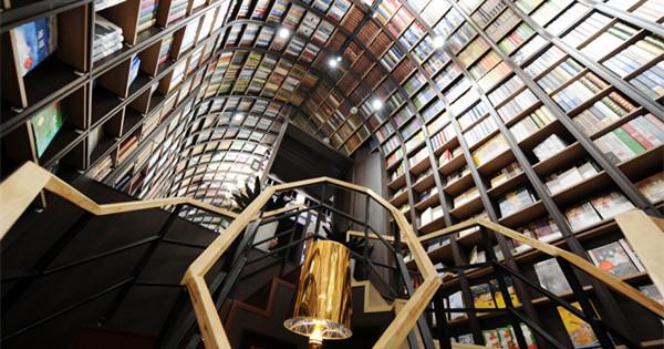 Zhongshuge bookstore opens in Beijing