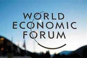 Summer Davos Forum 2019