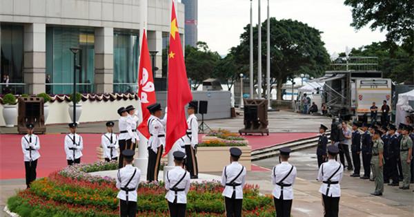 Flag-raising ceremony celebrates 22nd anniversary of HK's return to motherland