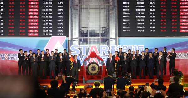Shares on Shanghai tech board gain up to 400% in trading debut