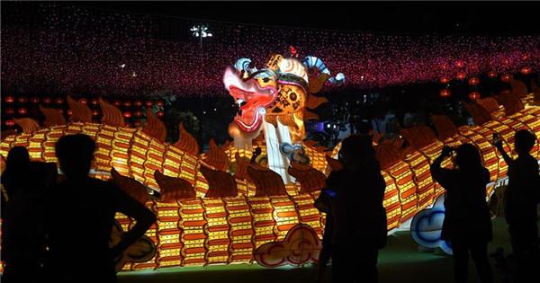 Victoria Park celebrates Mid-Autumn Festival in HK