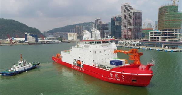 People visit China's first domestically built polar icebreaker 'Xuelong 2' in Shenzhen