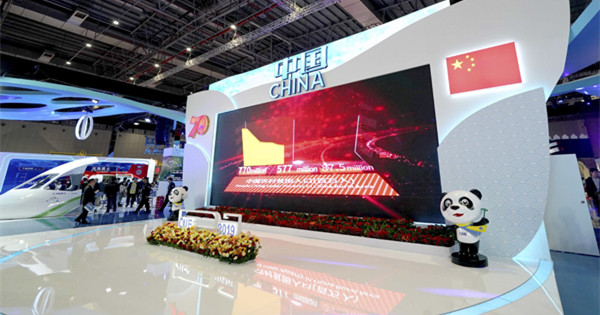 2nd CIIE China Pavilion at a glance