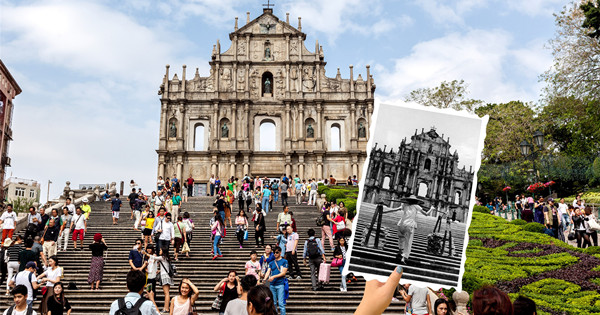 Macao: Then and now