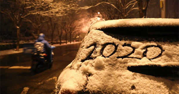 Beijing embraces first snowfall in 2020