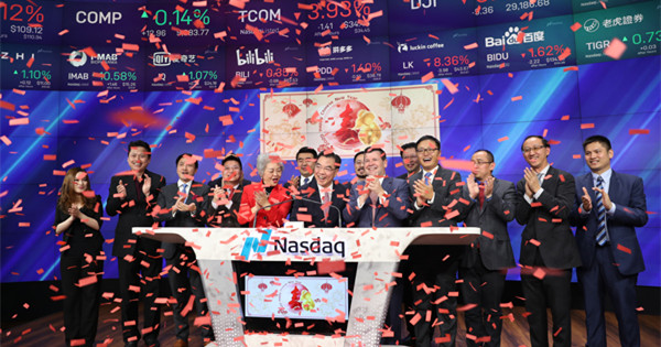Nasdaq marks Chinese New Year with special bell ringing ceremony
