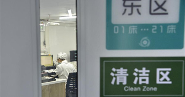 Xiaotangshan Hospital in Beijing operates smoothly, orderly