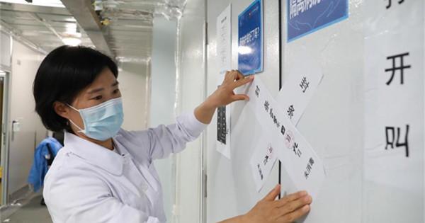 Leishenshan hospital shuts down last general ward area