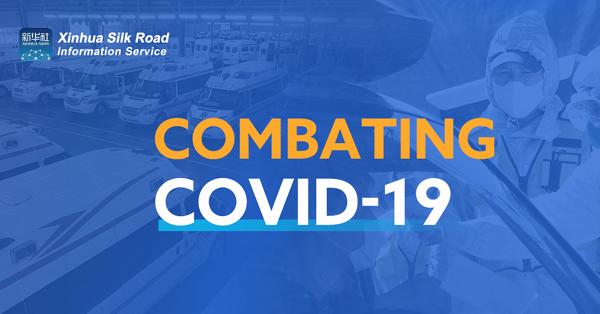 Combating COVID-19